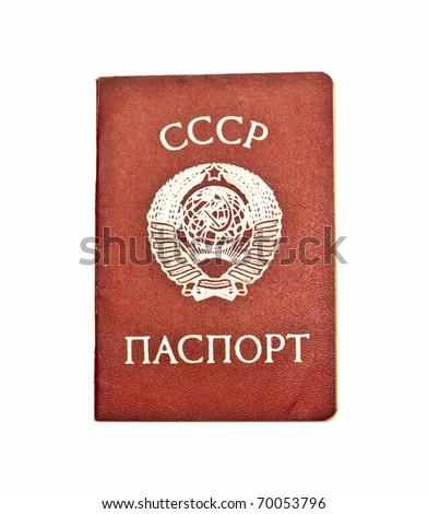 soviet union passport - stock photo