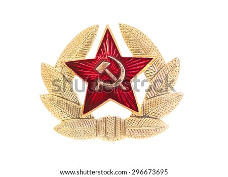 soviet (ussr) star and laurel wreath isolated - stock photo