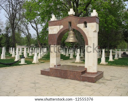 Soviet veterans memorial of the heroes of the second world war - stock photo