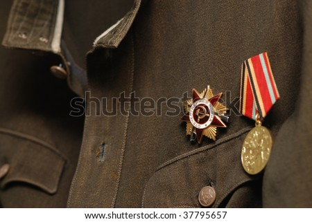 Soviet war decoration - stock photo