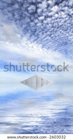 Space-Age base like super structure on the horizon - stock photo
