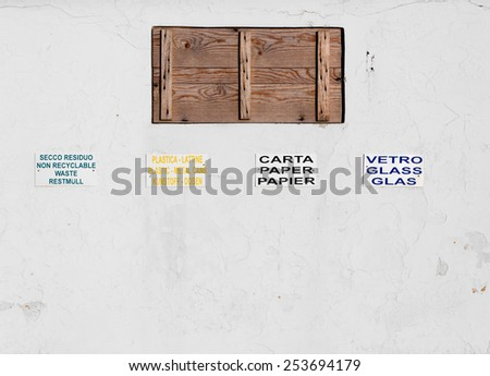 Space for Separate Bins for Waste Sorting on an Exterior Wall - stock photo