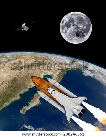 Space shuttle rocket launch Earth spaceship background. Elements of this image furnished by NASA.