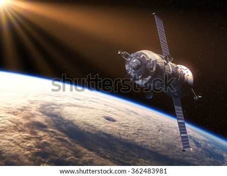Spacecraft In The Rays Of Sun. 3D Scene. (NASA Images NOT USED!) - stock photo