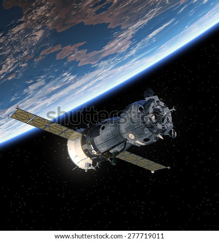 Spacecraft Orbiting Earth. 3D Scene. Elements of this image furnished by NASA. - stock photo
