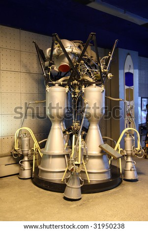 spaceship engine - space-system engineering - stock photo