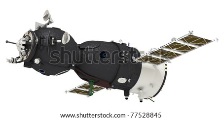 Spaceship isolated on white background - stock photo