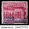 SPAIN - CIRCA 1964: A stamp printed in Spain showing a the Lion Yard in Alhambra, the fortress palace of the 13th-14th centuries of the Moorish kings of Granada, circa 1964. - stock photo