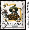 SPAIN - CIRCA 1965: A stamp printed in Spain shows Compostela Holy Year, circa 1965 - stock photo
