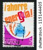 SPAIN - CIRCA 1979: stamp printed by Spain, shows Car and Drop of Oil,  circa 1979 - stock photo