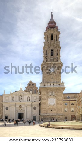 SPAIN, SARAGOSSA - May 4.2014: Old Cathedral of San Salvador in the historical center of city
