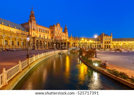 Spain Square or Plaza de Espana in Seville at night, Andalusia, Spain