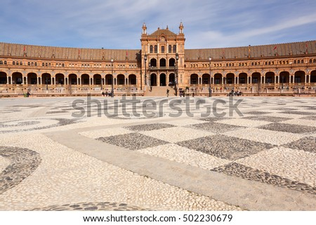 Spanish Square in Sevilla, Spain