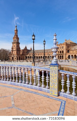 Spanish Square in Sevilla, Spain - stock photo