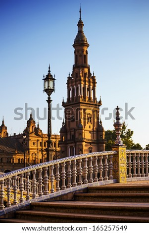 Spanish Square (Plaza de Espana) in Sevilla, Spain  - stock photo