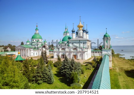 Spaso-Yakovlevsky monastery summer day in Rostov the Great, Russia, the Golden Ring - stock photo