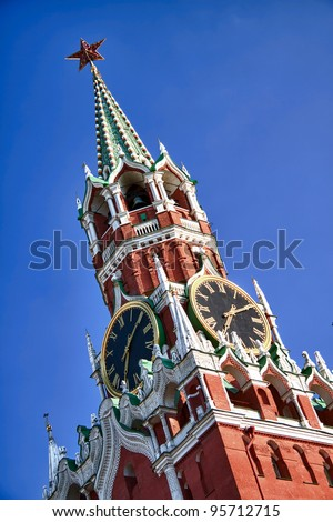 Spasskaya and tsar's towers of Moscow Kremlin - stock photo