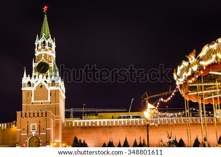 Spasskaya tower of Kremlin and Merry-go-round carousel on Red Square in Moscow in night - stock photo