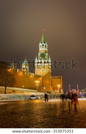 Spasskaya tower of Kremlin in red square, night view. Moscow, Russia - stock photo