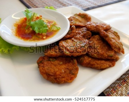 Specail fish cakes,Thai food