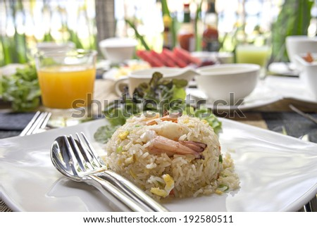Special fried rice, favourite Chinese food