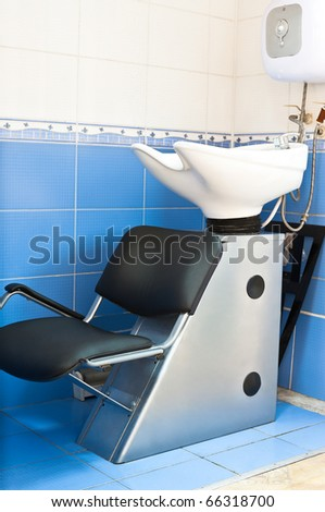 special sink and chair at hairdressing salon