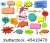 Speech bubbles. For vector version click on my name. - stock vector