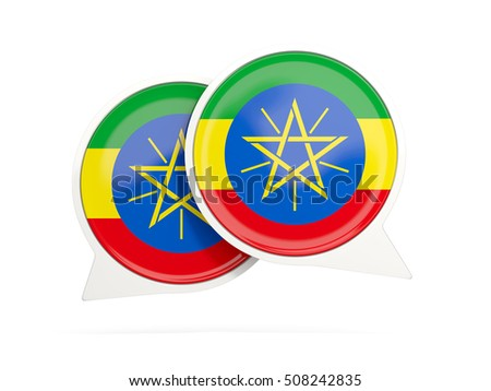 Speech bubbles with flag of ethiopia. Round chat icon isolated on white, 3D illustration