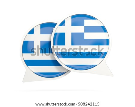 Speech bubbles with flag of greece. Round chat icon isolated on white, 3D illustration