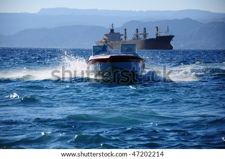 speed boat on sea - stock photo