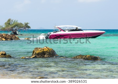 Speed boat on seaside - stock photo