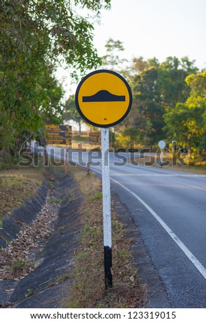 Speed bump traffic sign in a park - stock photo