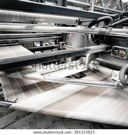 speed of Offset print press at work  - stock photo