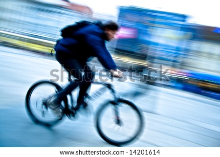 Speeding bike - stock photo