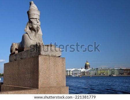 sphinx at the Universitetskaya Embankment, was brought from Egypt, Saint Petersburg, Russia