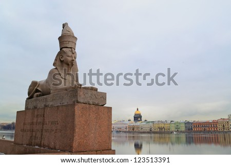 Sphinx on the University Embankment in St. Petersburg, Russia
