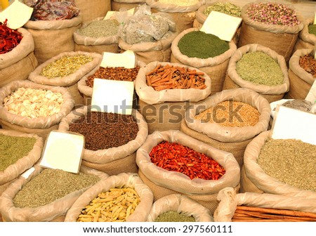 Spices and vegetables  in bags at Mahane Yehuda Market, Jerusalem, Israel - stock photo