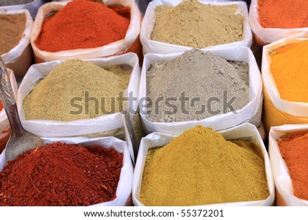 spices for food - stock photo