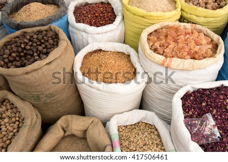 Spices for sale in the spice souk. - stock photo