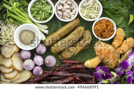 Foods rich vitamin e such wheat stock photo 381113728 for 7 spices asian cuisine