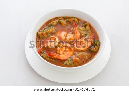 ... soup whit s... Koong S