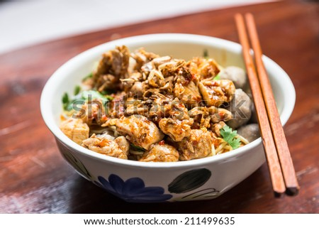 Spicy chicken noodle soup - stock photo