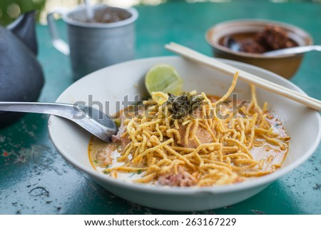 Spicy Curry Noodle Soup (Thai style) - stock photo