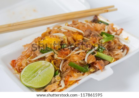 Spicy fried noodles in Thailand.