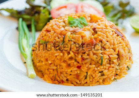 Spicy Fried rice - stock photo