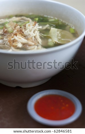 Spicy Malaysia chicken mee - stock photo