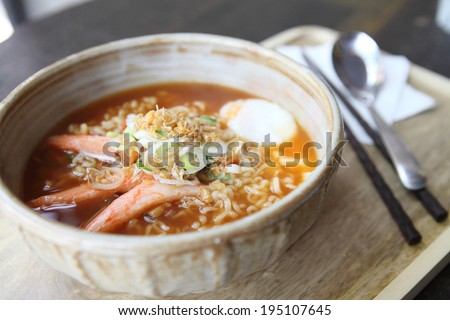 Spicy Noodle with egg - stock photo