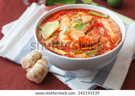 Spicy prawn soup , thai food