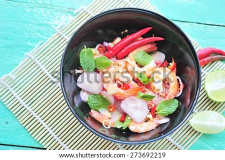Spicy Shrimp Salad,Thai food. - stock photo