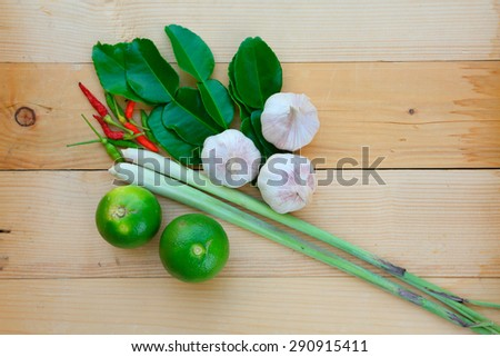spicy soup ingredients put on wooden board - stock photo